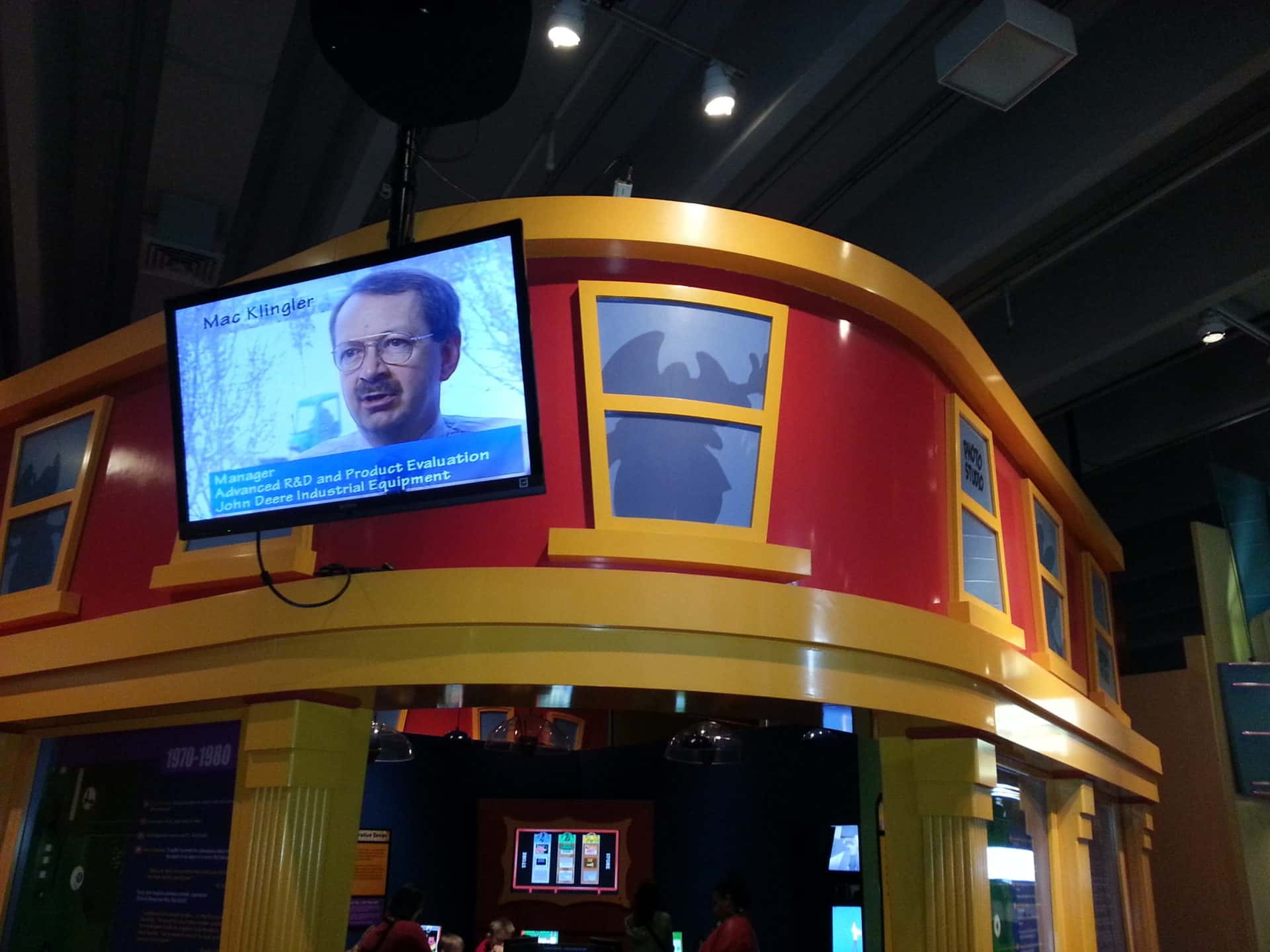 St Louis Science Center - Inside Cyberville