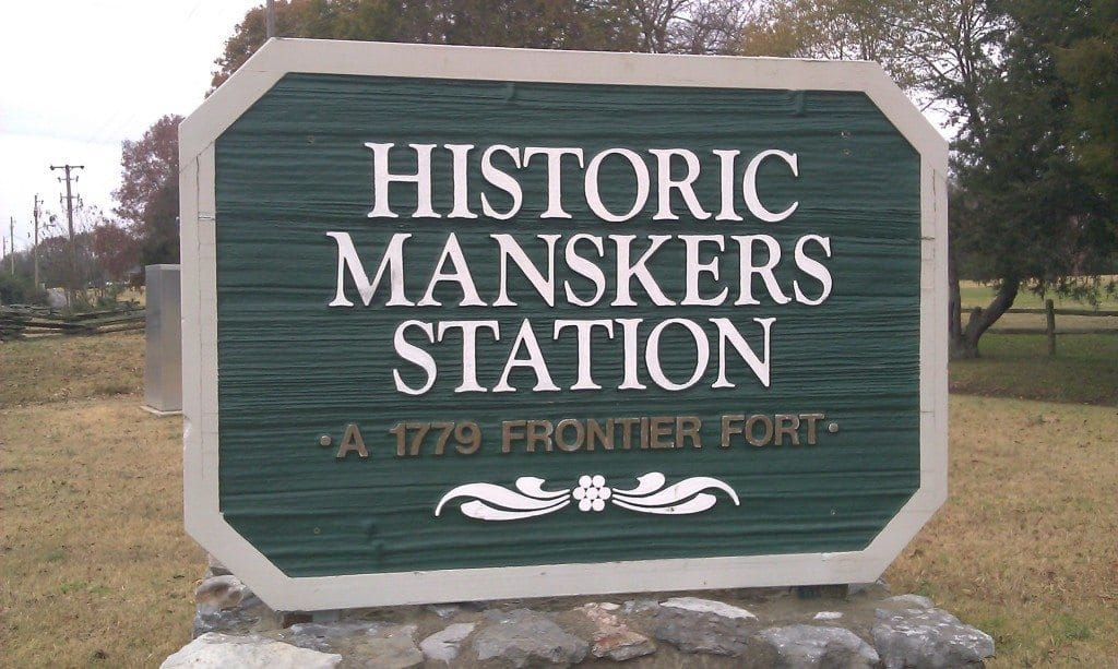 Moss Wright Park Manskers Station sign