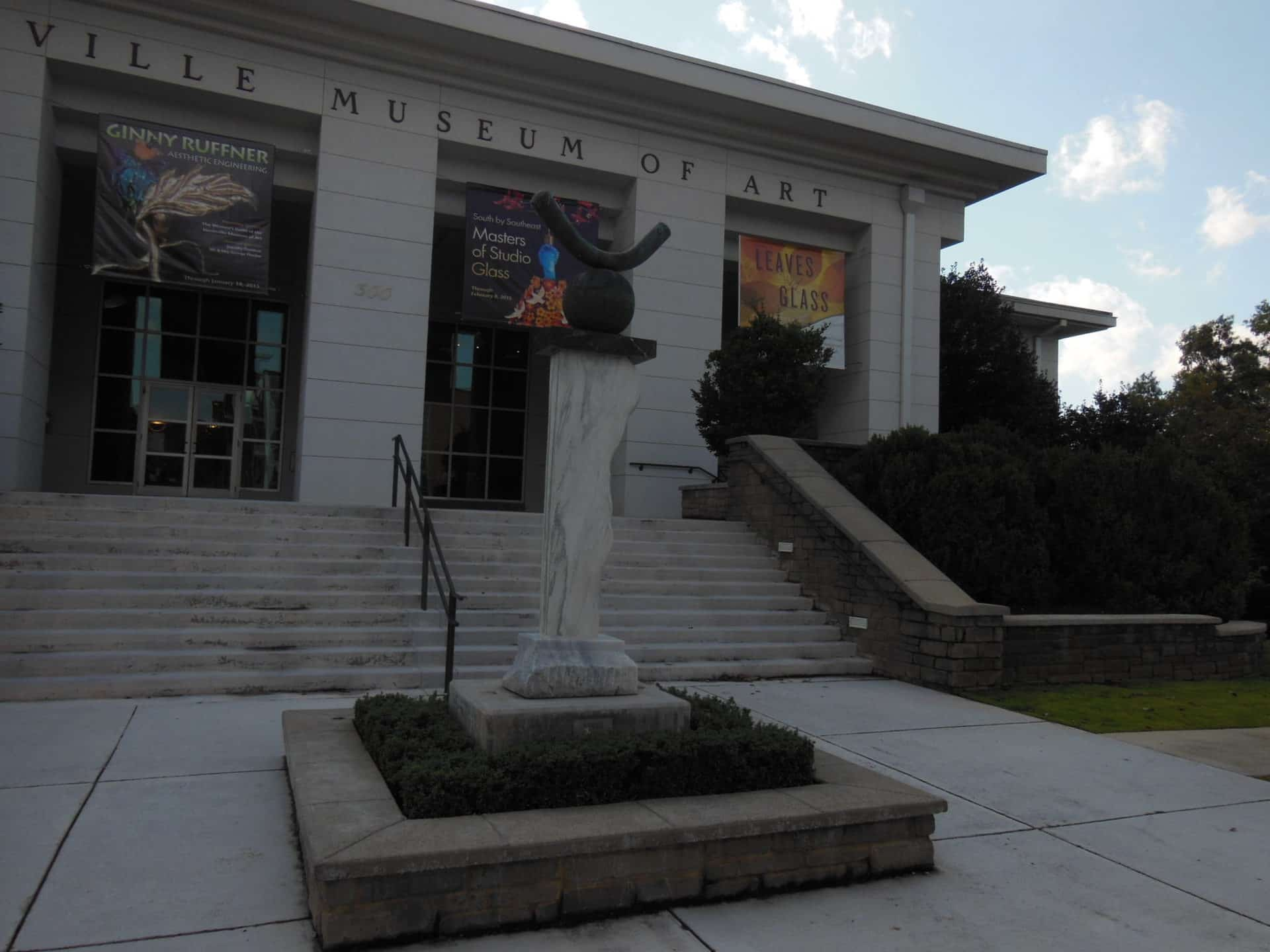 Huntsville Museum of Art - Entrance