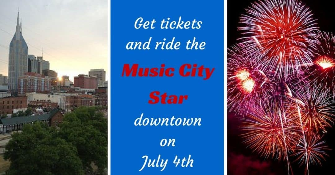 Music City Star - July 4