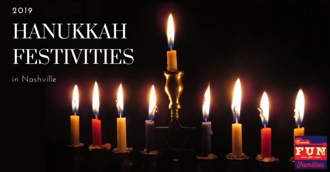 2019 Hanukkah Festivities and Celebrations in Nashville