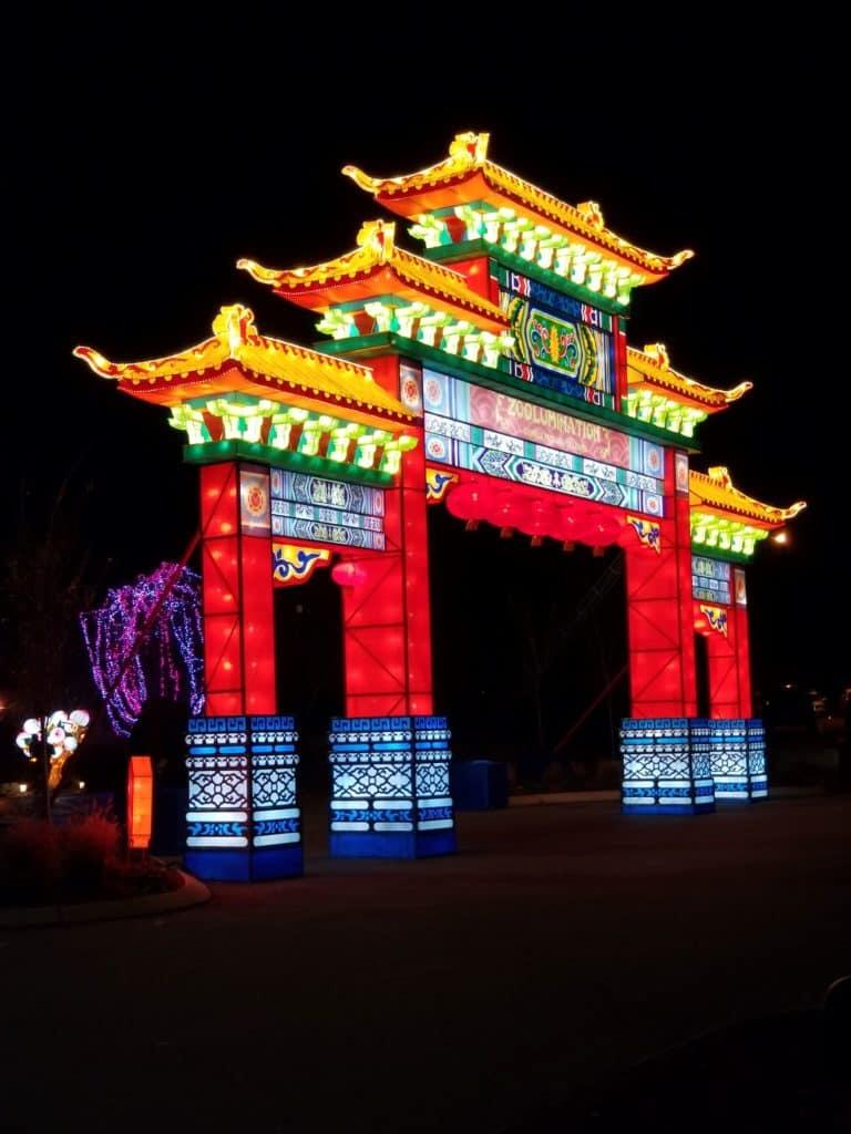Zooluminations-Entrance